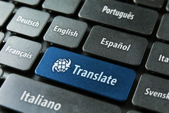 language-technologies2014